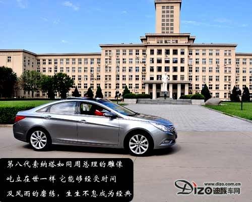 北京现代8代索纳塔深度评测