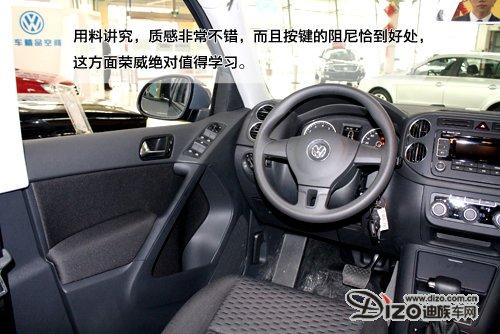 上海大众主流车型电路图