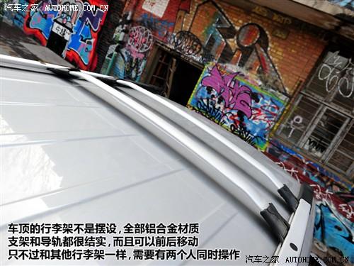 长城汽车-哈弗M2_广东快乐10分人工计划