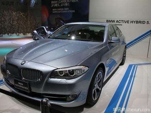 宝马5系混动东京车展首发 明年3月上市