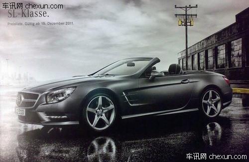 2013款奔驰sl级宣传手册高清图片