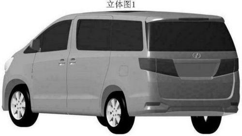 九龙MPV车型申报图曝光 山寨版埃尔法高清图片