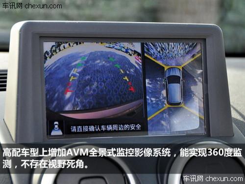 日产逍客 全景天窗是和全景倒车影像-卡罗拉-车讯网
