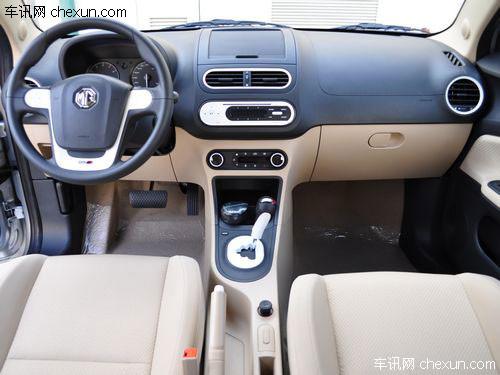 10万元 上汽MG3将于26日上市高清图片