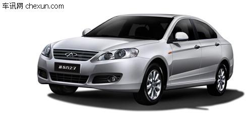 新东方之子 奇瑞汽车将携三款新车首发亮相上海车展