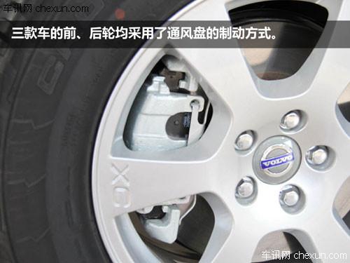三款车的刹车制动方式完全一致,前,后均采用了通风盘式的制动器组合图片