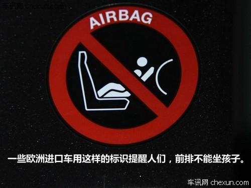 儿童安全座椅是儿童乘坐汽车的必备物品