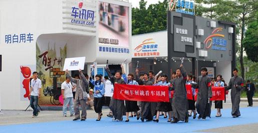 广州车展就看车讯网