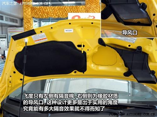 发动机舱细节(三) 8款常见小型车对比